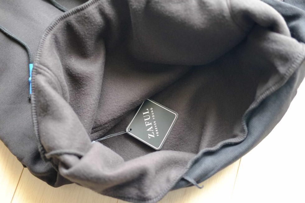 ZAFULで買った服